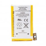 Battery Replacement  for iPhone 3G 3GS