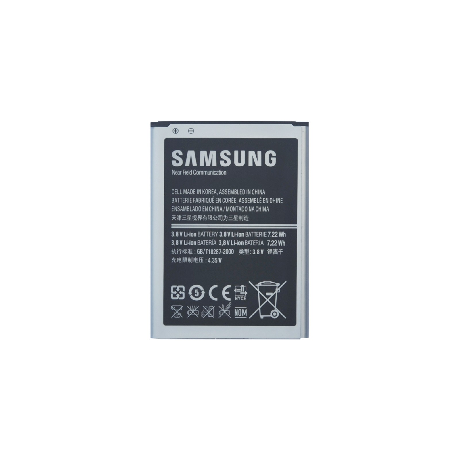 high capacity battery replacement for samsung galaxy s4 mini i9195. Black Bedroom Furniture Sets. Home Design Ideas